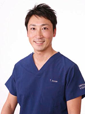 矯正歯科担当医 井上 敬文 |男性歯科医師|